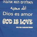 5 Languages on VBS T Shirt