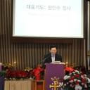 2013 성탄주일예배 (12/22/13)