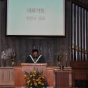 2014 입교와 세례식