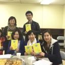 목양 독서클럽
