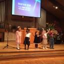 추수감사 예배 유아,유치부 바나바 선교회 특별찬양